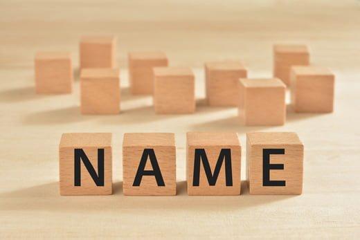 電話占い姓名判断を理解することで自分の名前の意味がわかる