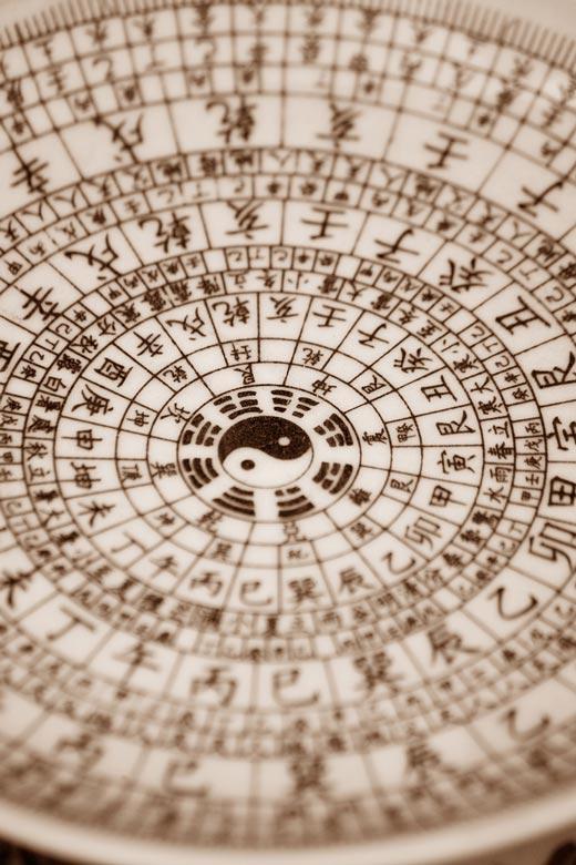 電話占いの宿曜占星術で勇気と希望を夜の星空に願いを込めながら