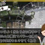 静岡の占いは富士山のお膝元で有名なパワースポットやよく当たる占い師が多い!